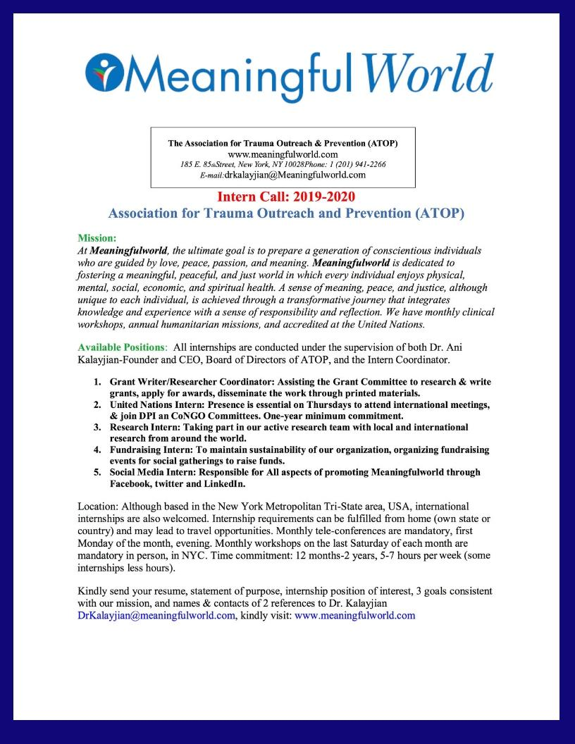 Intern Call 2019-2020